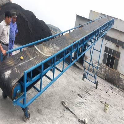 宁都县防汛沙袋快速装运机 波状挡边皮带机A88