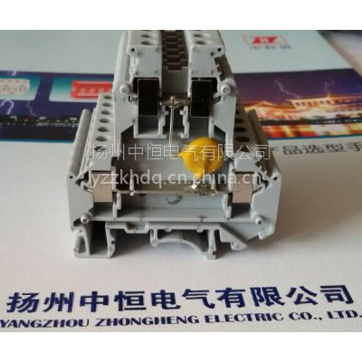 ZHU1-24信号电涌保护器