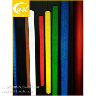 写真反光膜、晶彩格反光膜、平面可喷绘反光膜、工程级反光膜