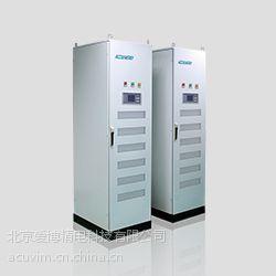 供应Accuenergy爱博精电AcuSVG840有源静止无功发生器