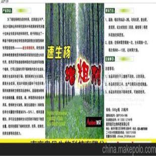 供应乾坤牌树木快速增长增粗剂qk-1型杨树增粗调节剂赤霉素