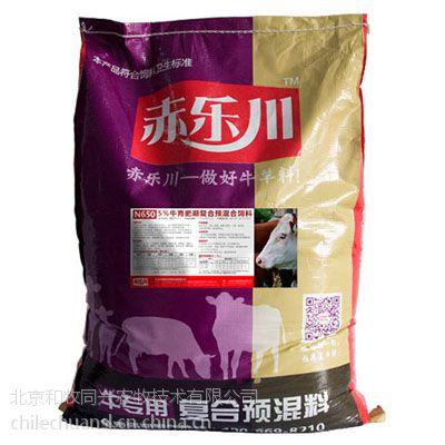 5%肉牛快速长架子预混料 N650