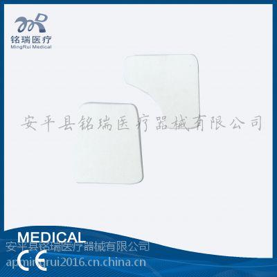 厂家批发高分子掌背骨夹板 掌背骨骨折复位固定可代替石膏 正品 铭瑞
