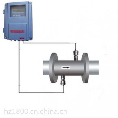 大连海倬HZ1800-HG管段式超声波流量计