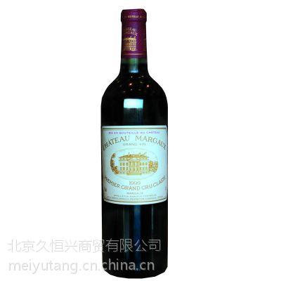 玛歌酒庄1999年干红葡萄酒(Chateau Margaux 1999)