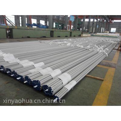 供应耐高温合金管N08800,N08810,N08811