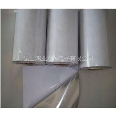 供应昆山供应 正品3M9720导电布,导电胶