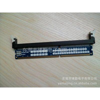 供应DDR3内存测试转接板 DDR3内存转接板 DDRIII 240测试保护座
