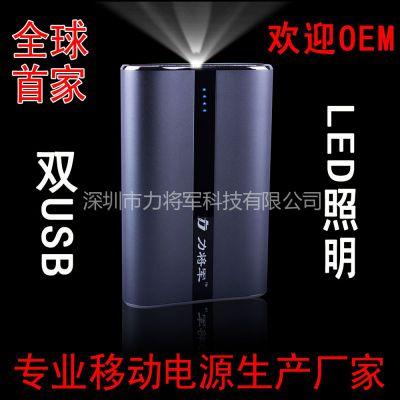 供应移动电源电池太阳能充电宝深圳电源厂家直销移动电源电路板