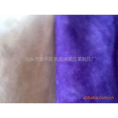 供应猪皮革、猪皮革头层反绒(反毛)服装