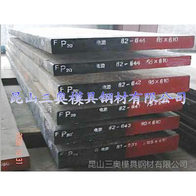 销售上钢五厂P20加硬塑胶模具钢材 宝钢钢材