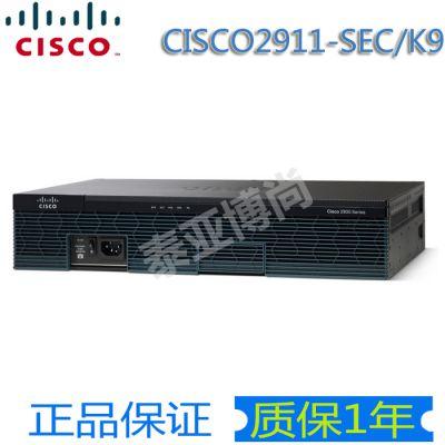供应 思科行货正品 CISCO2911-SEC/K9 集成业务模块化企业级路由器现货