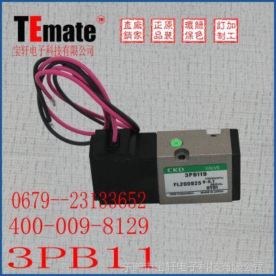 现货供应CKD电磁阀 3PB119单向排气电磁阀 不锈钢管电磁阀
