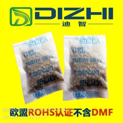 厂家直销 5克英法文爱华纸 环保矿物 干燥剂 现货发售