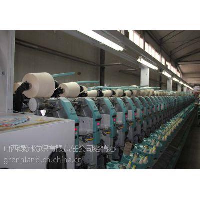 山西绿洲有机棉梭织普梳环保斜纹21S*21S 160cm坯布