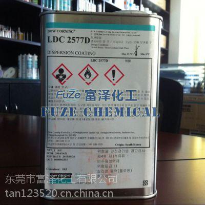 道康宁LDC2577D硅酮树脂胶 防潮绝缘胶(漆) DowCorning 1KG