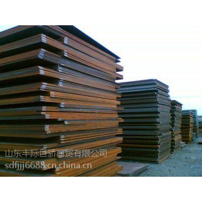 繁峙县25Cr2MoVA钢板-性能-质保单