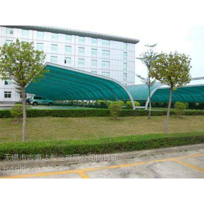 淄博山东阳光板价格-PC板厂家直销来图加工吉事达板业有限公司
