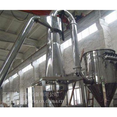 贵州干燥机,臻诚更专业(已认证),真空耙式干燥机