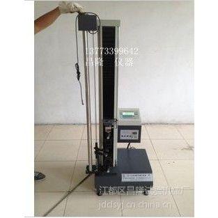 供应CL0-5000N双数显拉力机 单柱拉力试验机 橡胶拉力机 胶带拉力机