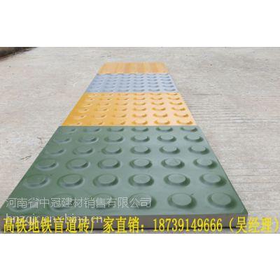 汕头龙湖区中冠盲道砖专营 全瓷盲道砖