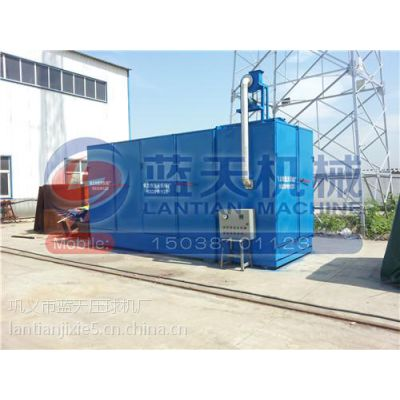 蓝天机械(在线咨询),水烟炭烘干机,箱式水烟炭烘干机设备