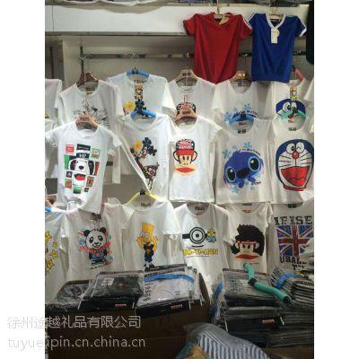徐州睢宁广告衫定制、睢宁广告衫印刷、广告衫加工工厂