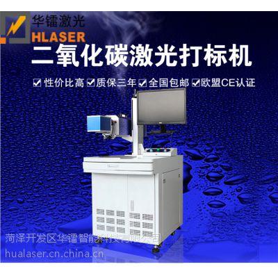 华镭智能供应包装激光喷码机流水线产品激光喷码机