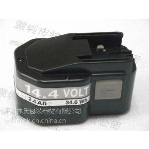 供应p325打包机电池,瑞士原装手提打包机专用电池