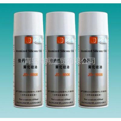 供应雾化硅油 陶瓷脱模剂 雾化硅油化纤离型剂 雾化硅油喷丝板修整剂