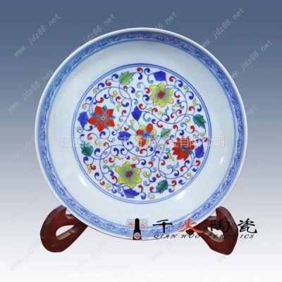 供应景德镇陶瓷纪念盘,公司简介大瓷盘加LOGO