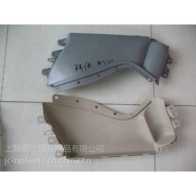 上海嘉玖塑胶制品有限公司提供防静电塑料件注塑加工业务
