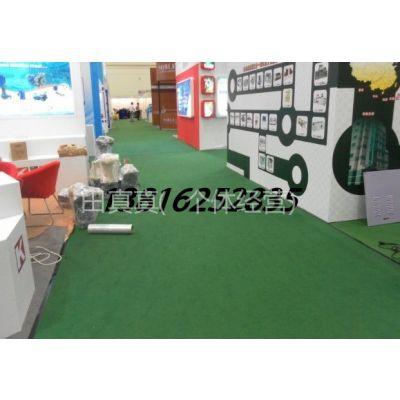 供应上海展览会阻燃地毯批发世博馆专用一次性防火地毯13816252835