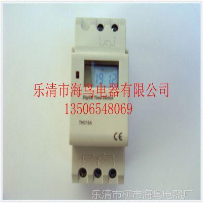 供应出口外贸 导轨式 出口  英文 时控开关 THC15A DC12V  时控器