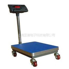 150kg移动电子台秤 云南贵州四川重庆150kg移动电子台秤报价