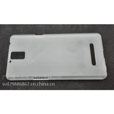 OPPO R3 透明 纯PC磨砂素材