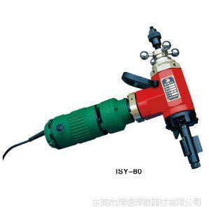 上海华威电动式管子 ISY-80电动式管子电动坡口机 钢板坡 管子坡