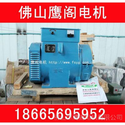 50KW|62KVA 兰州|兰电发电机 陆用无刷|三相发电机|柴油发电机