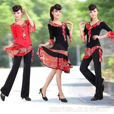 2015春季广场舞服装新款套装云裳孔雀中短袖裙裤舞蹈跳舞衣服裙子