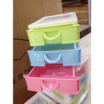 哈尔滨迷你三层桌面抽屉式收纳柜 塑料收纳箱 桌面收纳抽屉批发