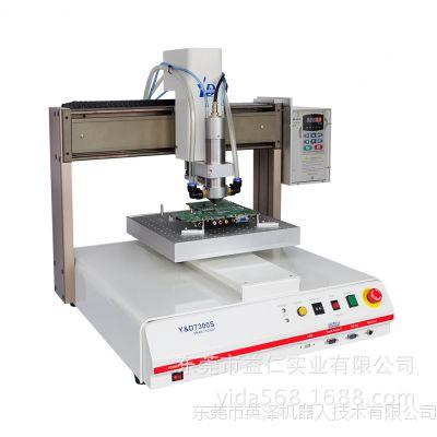非标自动化电路主板曲线裁板设备/自动化PCB板分切割设备
