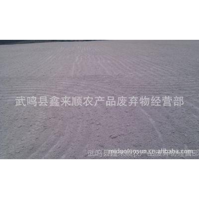 广西南宁厂家供应生产鸡饲料鸭饲料猪饲料颗粒用粘合剂木薯渣