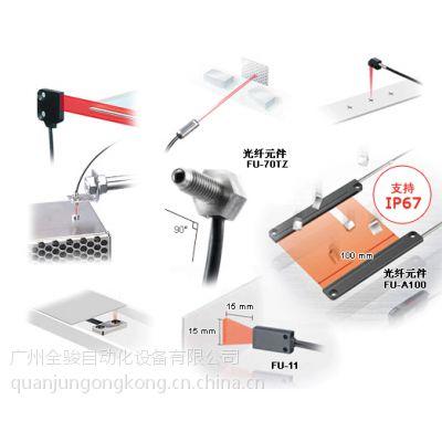 供应基恩士传感器FU-10_基恩士传感器价格_好品质基恩士传感器批发