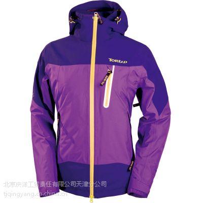 冲锋衣定做价格优惠、户外服装厂商、高品质订制户外服装