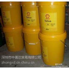 Shell Super Goldentex Oil 壳牌速洁22,32高级针织机油