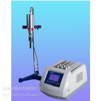 北京京晶 超声波细胞破碎仪HUP-400A 来电咨询我们