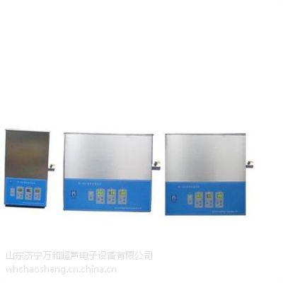 万和超声(在线咨询) 开封超声波清洗机 工业超声波清洗机