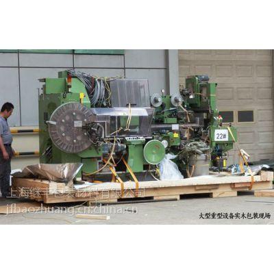 奉贤木托盘生产厂家 木托盘生产厂家价格 木托盘生产厂家(继丰)