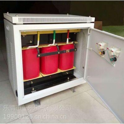 一乐电气CSB-150KVA三相船用变压器400V变230V质量好价格低保三年