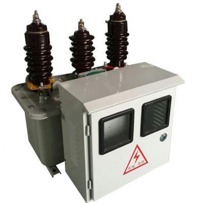 翔开 JLS-10 户外高压计量箱 高压线路电能计量箱